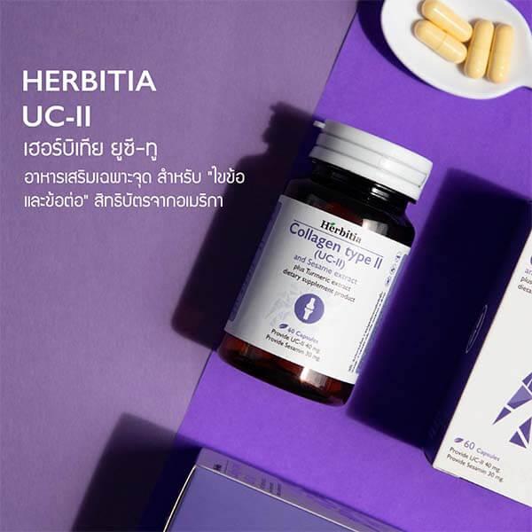 herbitia uc2